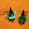 Origami minđuše
